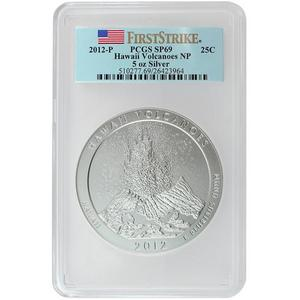 2012 P America The Beautiful Silver 5oz Hawaii Volcanoes SP69 FS PCGS
