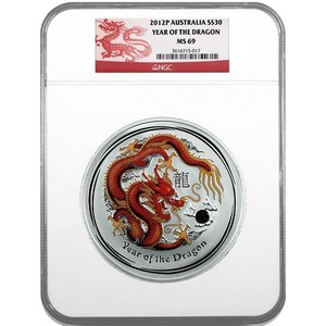 2012 P Australia Silver Year of the Dragon Gem Eye 1kilo MS69 NGC