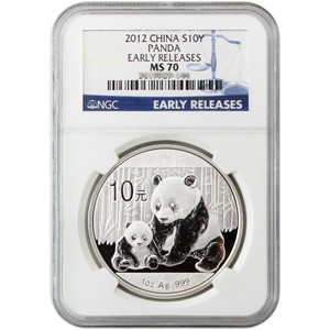 2012 China Silver Panda 1oz MS70 ER NGC Country Label