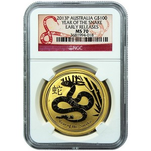 2013 P Australia Gold Year of the Snake 1oz MS70 ER NGC Snake Label