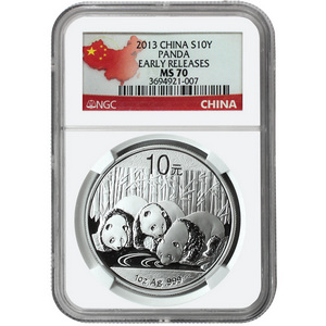 2013 China Silver Panda 1oz MS70 ER NGC Country Label