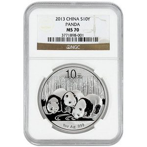 2013 China Silver Panda 1oz MS70 NGC Brown Label