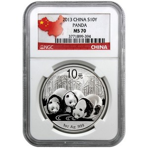 2013 China Silver Panda 1oz MS70 NGC Country Label
