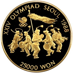 South Korea Gold 25000 Won Half Ounce Date Our Choice
