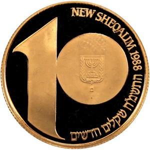 Isreal Gold 10 Sheqalim Half Ounce Proof Date Our Choice