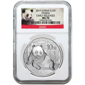 2015 China Silver Panda 1oz MS70 ER NGC Panda Label