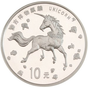 1997 China Silver Unicorn 1oz BU