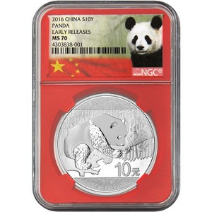 2016 China Silver Panda 30g MS70 ER NGC Red Core Panda Label