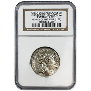 138-129 BC Greek-Syria Antiochus VII  Tetradrachm XF Money of the Bible NGC