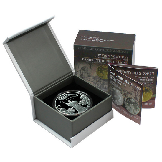 2012 Israel Sterling Silver Daniel in the Den of Lions 28.8g Proof