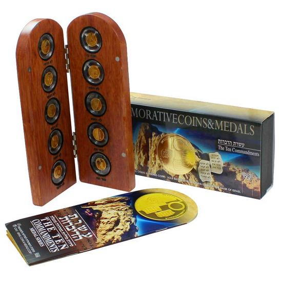 2013 Israel Gold Ten Commandments 10pc Set in OGP