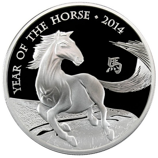 2014 United Kingdom Silver Year of the Horse 1oz Proof in OGP